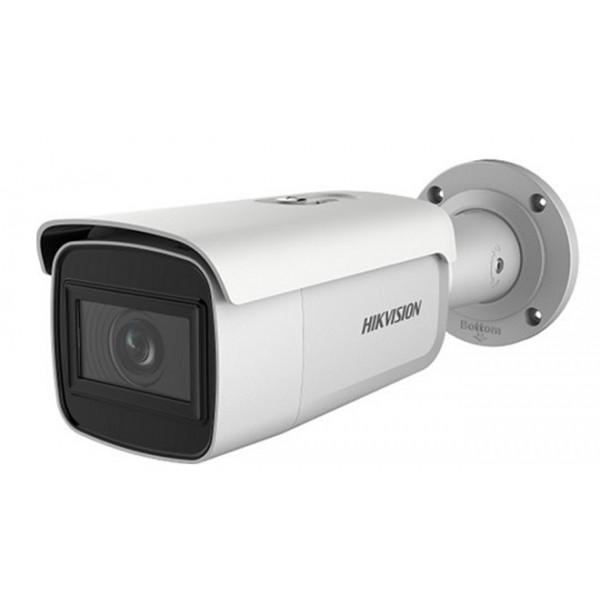 Camera quan sát HDPARAGON HDS-2643IRZ