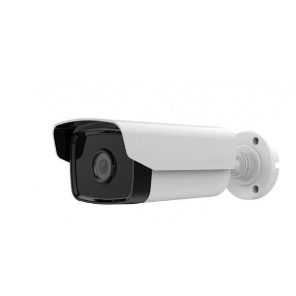 Camera IP Dome HDPARAGON HDS-2221G1-IR5